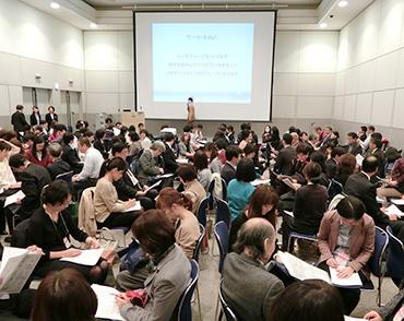 図書館総合展2015フォーラム